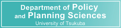 Department of Policy  and Planning Sciences