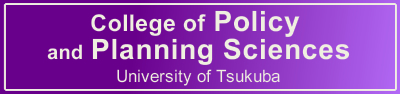 College of Policy  and Planning Sciences